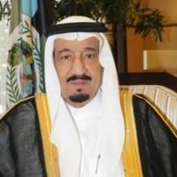 Salman bin Abdulaziz, el nuevo rey de Arabia Saudita