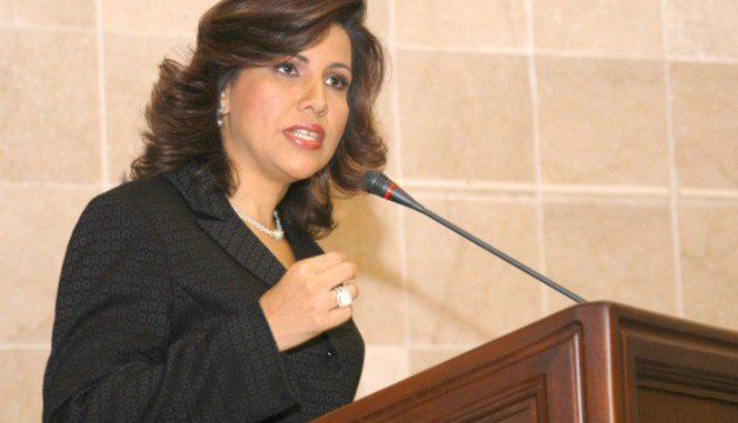 Dra. Margarita Cedeño vice presidenta de la Republica Dominicana