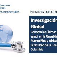 Universidad de Columbia invita a Foro Comunitario de Salud