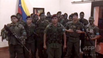 ejercito venezolano